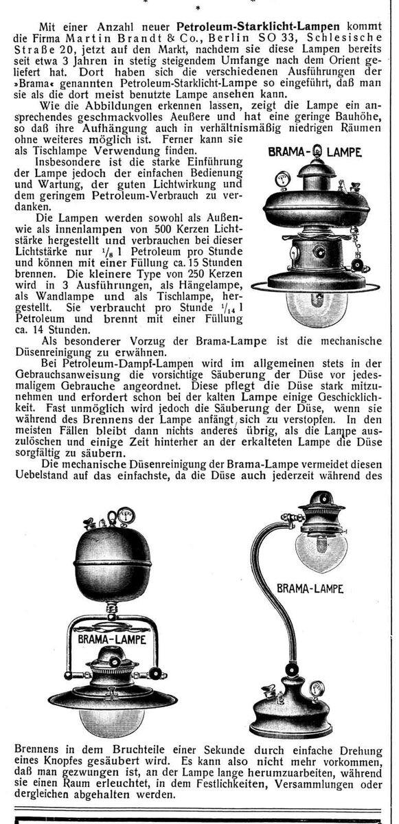 !!Brama lamps-1912.jpg