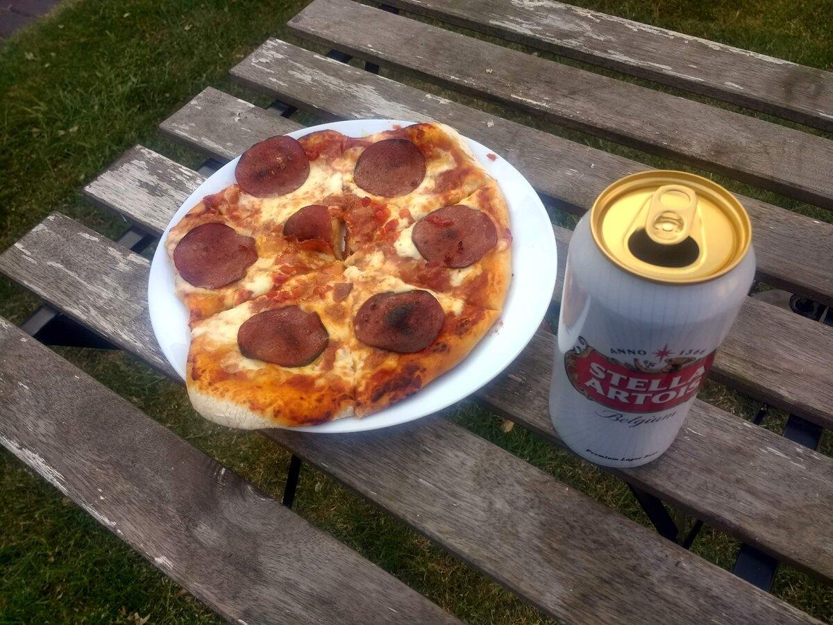 Pizza yum.jpg